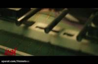 دانلود فیلم زهر مار(کامل)(HD)| با حضور شبنم مقدمی