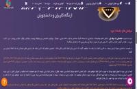معرفی خدمات سایت آموزش فتوشاپ در تبریز - آموزشیار آنلاین تبریز