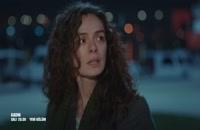 دانلود قسمت 77 سریال ترکی زن Kadin با زیرنویس فارسی