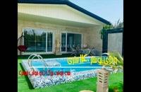 فروش باغ ویلا 750 متری لوکس و شیک در ملارد ویلای جنوبی