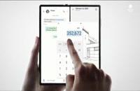 تیزر معرفی گوشی تاشو میت ایکس اس - Huawei Mate Xs