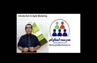 آموزش رایگان معرفی اجایل مارکتینگ ( بازاریابی چابک )