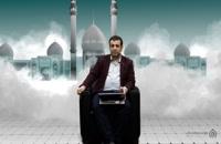سخنرانی استاد رائفی پور - امام کائنات (احیای شب نیمه شعبان 1400) - تهران - 1400/01/08