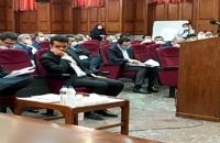 مدیران اسبق بانک مرکزی در جلسه محاکمه
