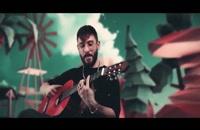 موزیک ویدئو زکی شمس آبادی به نام با تو