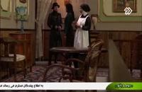 دانلود سریال ایرانی بوم و بانو قسمت 12