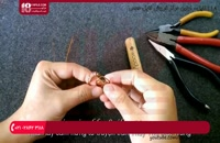 آموزش زیورآلات با سیم مسی - ساخت انگشتر با سیم مسی -علیزاده