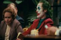 دانلود فیلم جوکر 2019 با دوبله فارسی Joker 2019[ کامل و بدون سانسور ] فیلم جوکر 2019 دوبله فارسی