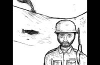 موزیک ویدئو محمد معتمدی به نام کاشکی