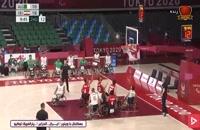 بسکتبال با ویلچر ایران - الجزایر