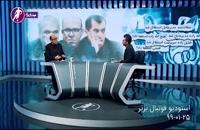 فوتبال برتر و بررسی پایان کار سعادتمند در استقلال
