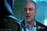 دانلود سریال خواب زده قسمت 17