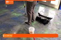 آموزش میزان ترکیب رزین با هاردنر و رنگ پودری  برای کفپوش مستحکم