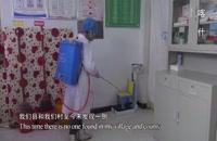 تکذیب شایعه آلودگی مراکز آموزش حرفه ای شین جیانگ به کرونا