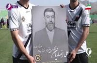 آیتم فوتبال برتر به مناسبت درگذشت علی انصاریان