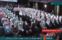 فیلم کامل بیانات رهبر معظم انقلاب در مراسم آغاز هفته دفاع مقدس