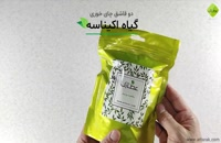 چای اکیناسه | عطاری آنلاین | عطارک