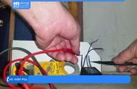 آموزش تعمیر پنکه سقفی - آزمایش خازن پنکه
