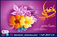کلیپ زیبا برای تبریک روز پدر و ولادت امام علی (ع)