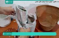 ساخت آبنما با استفاده از بطری پلاستیکی و سیمان