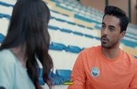 فیلم سینمایی Organik Ask Hikayeleri (داستان های عشقی ارگانیک) با زیرنویس چسبیده فارسی کیفیت HD
