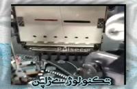 دستگاه گلدوزی کامپیوتری به همراه پولک دوزی و منجوق دوزی