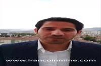 لایو مدیریت ایران کوین ماین در تاریخ ۱۳۹۹/۰۲/۱۴