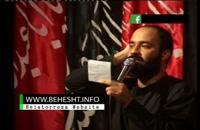 شور حضرت ام الکلثوم - حاج عبدالرضا هلالی