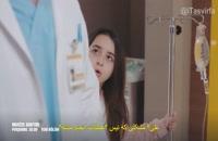 دانلود قسمت 19 سریال ترکی Mucize Doktor دکتر معجزه با زیرنویس فارسی