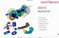 اموزش انسیس مکانیکال ansys mechanical