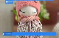آموزش دوخت عروسک جورابی - آموزش دوخت عروسک دختر baby