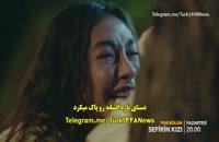 سریال دختر سفیر قسمت 4 با زیر نویس فارسی/لینک دانلود توضیحات
