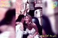 آهنگ عاشقانه «بهونه» از راتین رها