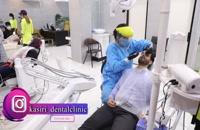 کلینیک  دندانپزشکی دکترپاکدل