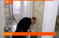 آموزش نصب سنگ آنتیک -پروژه تغییر شکل دیوار با نصب سنگ  های آنتیک بخش دوم