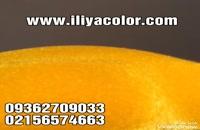 فروشنده دستگاه مخمل پاش / فلوک پاش 09362709033