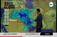 ۱بهمن ۹۸ خبر ۲۱ گزارش کارشناس هواشناس آقای ضرابی( پیشبینی وضعیت آب و هوا)