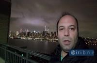 گزارش وضعیت قرمز نیویورک آمریکا