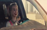 دانلود فیلم هارلی کوئین : پرندگان شکاری با دوبله فارسی(Harley Quinn : Birds of Prey)