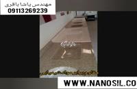 آموزش تولید سنگ آنتیک مصنوعی