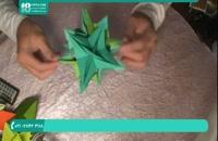 ایجاد اوریگامی سه بعدی با طرح های ساده