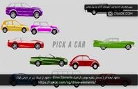 دانلود جعبه ابزار وسایل نقلیه موشن گرافیک Drive Elements
