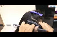 ریباندینگ مو جهت صاف کردن دائمی مو به روش ژاپنی ها - زیبایی سنتر