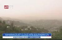 بزرگترین طوفان خاک پنجاه سال گذشته در هیوستون آمریکا