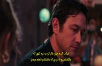 سریال Mr. Corman 2021 آقای کورمن قسمت 6 با زیرنویس فارسی چسبیده  • فیلم مووی وان •