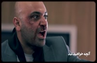 دانلود قسمت 28 سریال آقازاده