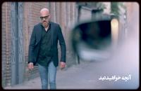 دانلود قسمت 19 سریال آقازاده