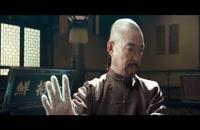 تریلر فیلم قهرمان تای چی ۲ Tai Chi Hero 2012