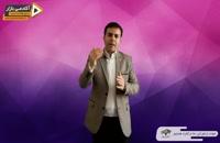 استاد احمد محمدی - 7 ابزار طلایی برای موفقیت