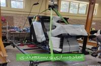 بستهبندی و ارسال دستگاه سورتینگ پسته به کرمان